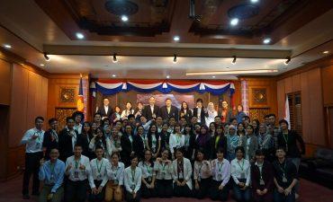 """Chương trình trao đổi học tập kinh nghiệm AUN ASEAN lần thứ hai 2019 – """"Nantopia: Breakthrough towards the City for All"""""""